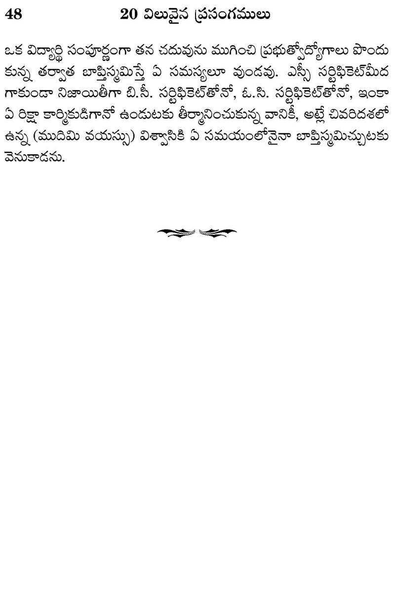 kraistavyamruna_Page_5