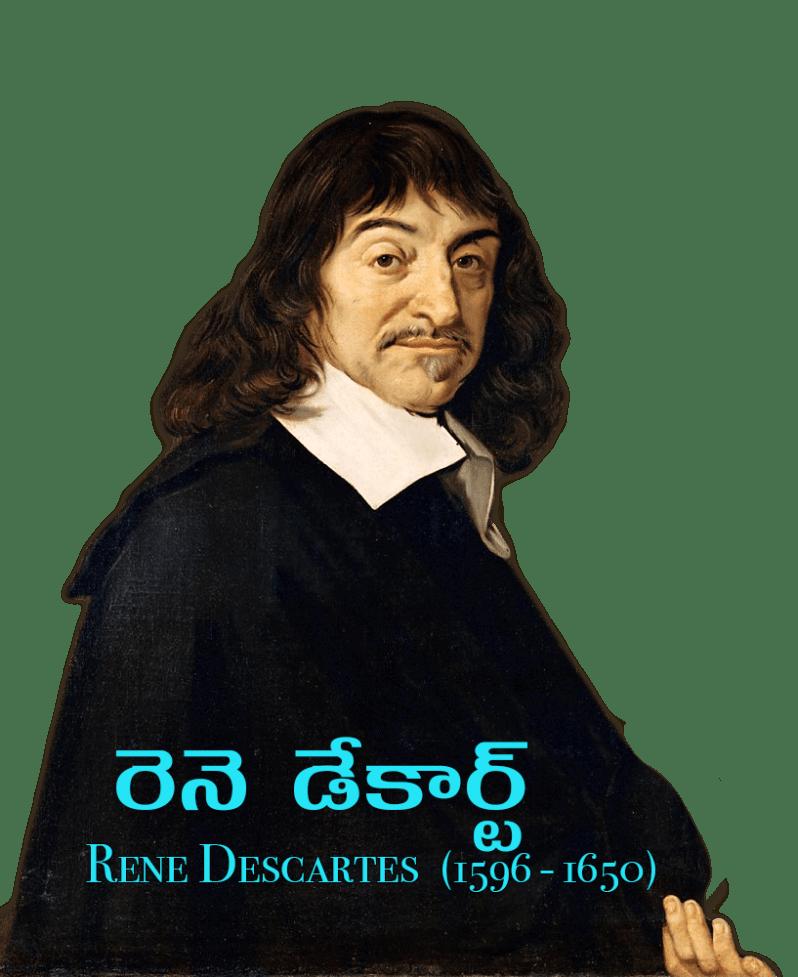 Descartestelugu9719a.png
