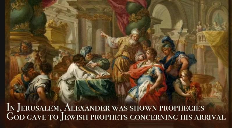 AlexandertheGreatseeingprophecies