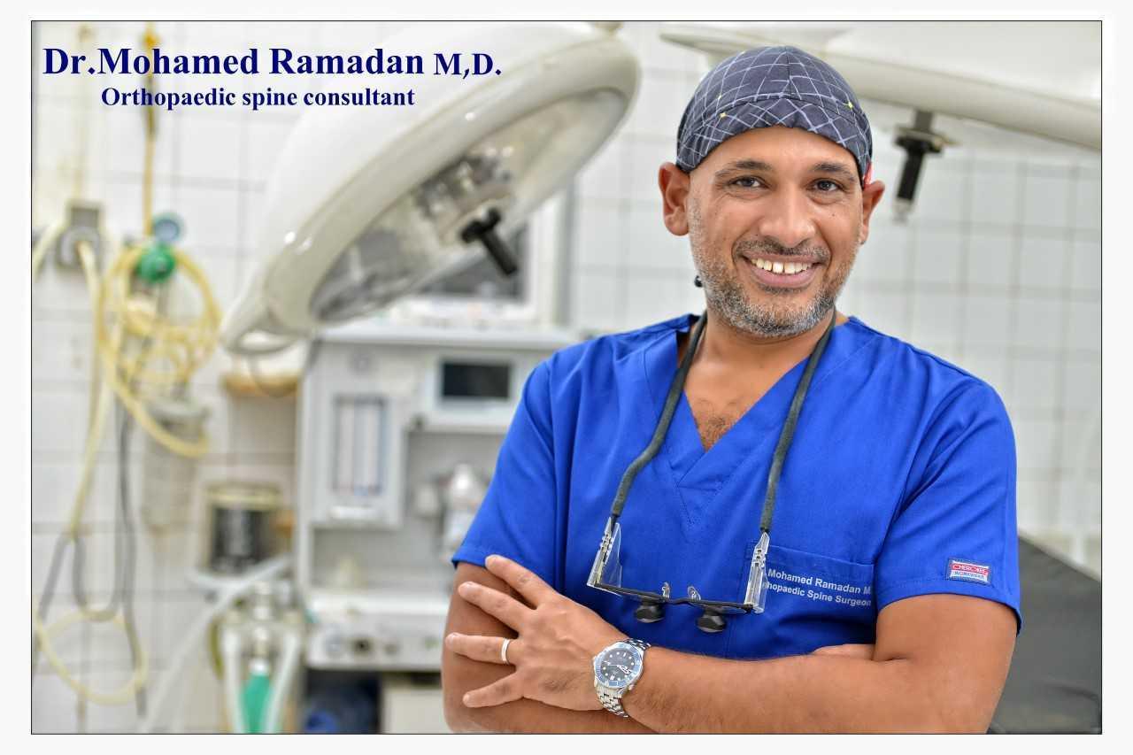 دكتور محمد رمضان مدرس جراحة العظام و العمود الفقرى جامعة طنطا دليل الأطباء