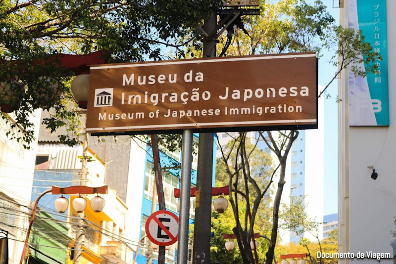 Centro Cultural Japonês