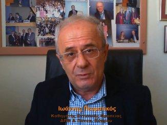 Ιωάννης Πνευματικός  Καθηγητής Εντατικής θεραπείας στο Δημοκ. Παν. Θράκης και στο Παν. Κύπρου