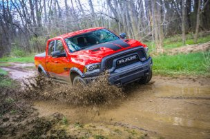 The Mopar '16 Ram Rebel marks the first limited-edition Mopar-modified vehicle designed for the truck segment.