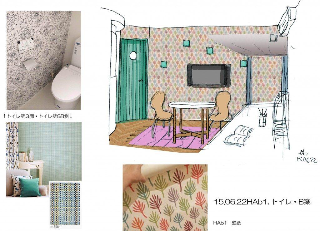 150622-toilet-b