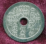 I Ching traditional coins. I use 3 ordinary dollar coins. Heads and Tails are the same on any coin.