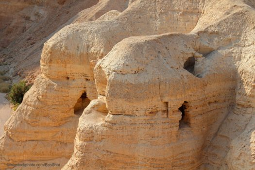 Essenes and Qumran Discoveries