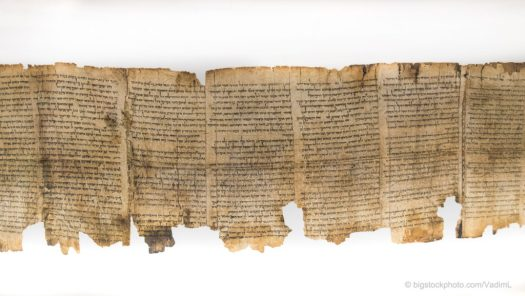 Hershel Shanks and the Dead Sea Scrolls