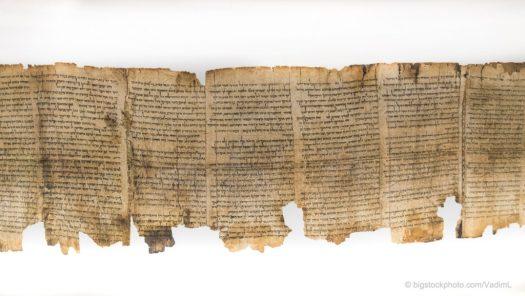 Hershel Shanks and the Dead Sea Scrolls