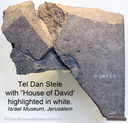 Historical Integrity of the Bible - Tel Dan Stele