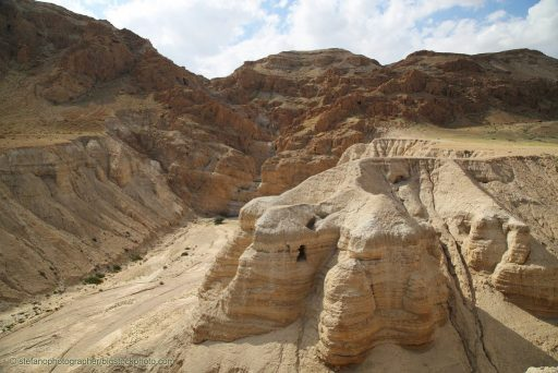 The Genesis Apocryphon was found in the Qumran caves
