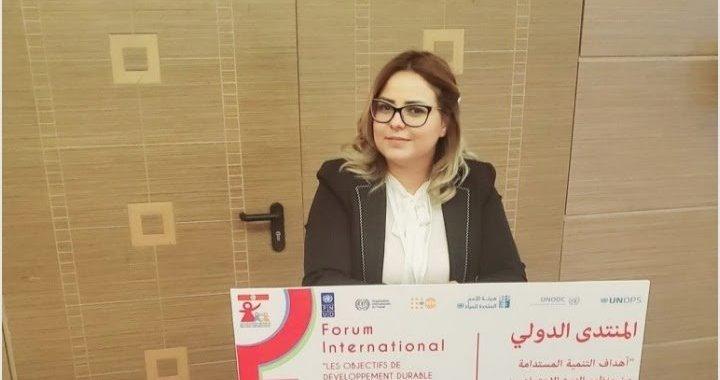 Une femme est nommée Présidente d'un club de foot en Tunisie, une grande première