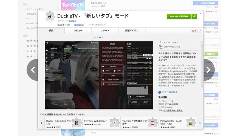 スクリーンショット 2016-03-14 21.54.21