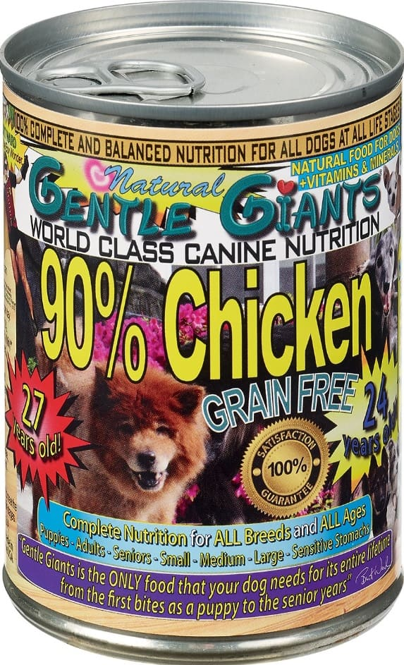Gentle Giant Dog Food: 2020 Reviews, Recalls & Coupons 7