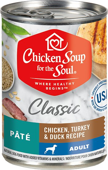 Chicken Soup Dog Food Review [year]: A Holistic Approach to Pet Nutrition 10