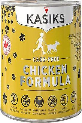 Kasiks Dog Food Review, Recalls & Coupons [year] 11
