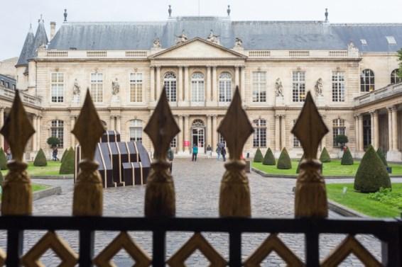 Musée des Archives Nationales.