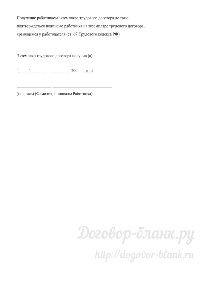 forex trader pdf carte câte bitcoini emise