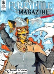 FURRYPHILE-MAGAZINE-8-1997-DAMAGED-12093-5549