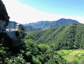 The road to Bangann