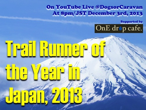 Trail Runner of the Year in Japan, 2013