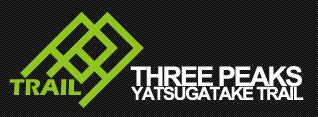 Three Peaks Yatsugatake Trail logo