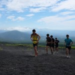 Mt. Fuji Relay Race