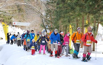 trailrunners-snowshoe-cup-image
