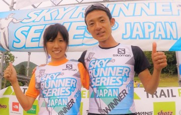 Mt_Awa-Vertical_Kilometer_2016_winners-Miyahara-Takamura