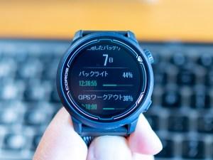 ここまでのバッテリー消費の内訳まで表示されている。GPSを使ったワークアウトで半分以上、バックライトの点灯で約1/3の電力を使っている。