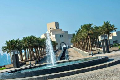 The Museum of Islamic Art is a popular tourist attraction