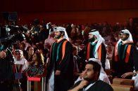 Qatar Foundation Convocation 2016