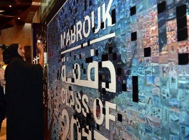 HBKU_HE Sheikha Hind_Mosaic