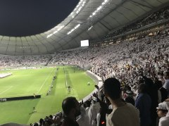 Khalifa International Stadium hosts Emir Cup 2017 final - view from the stands