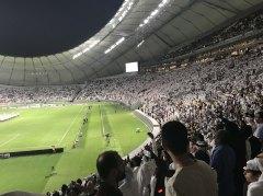 Khalifa International Stadium hosts Emir Cup 2017 final - view from the stands