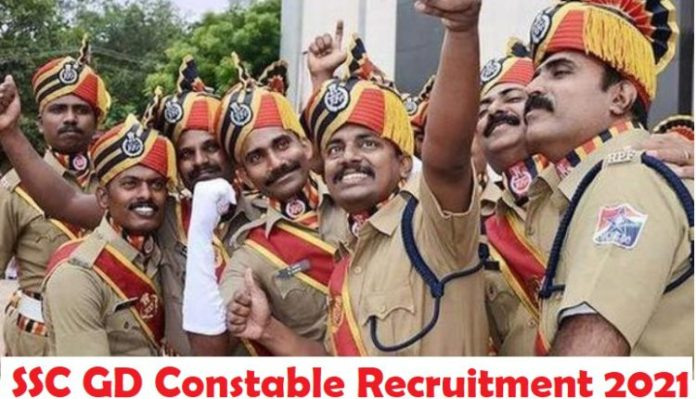 SSC GD Constable Recruitment 2021 , Apply Online for SSC 25271 Constable (GD) Vacancy Recruitment. Last date 31st August 2021,