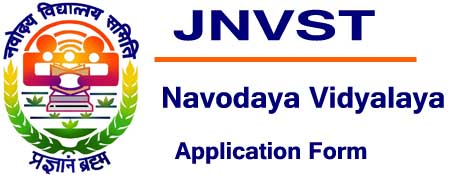 Jawahar Navodaya Vidyalaya | How to apply for Jawahar Navodaya Vidyalaya,What areJawahar Navodaya Vidyalayas, Navodaya Vidyalaya 2021 Highlights, Who can be eligible for admission in JNV,How to apply for Jawahar Navodaya Vidyalaya