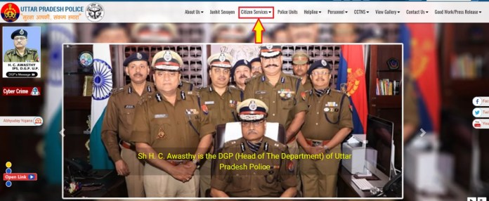 Police Verification Character Certificate UP, Police Character Certificate Online UP, Police Verification Form, Making Police Character Certificate Online, What is UP Police Character Certificate, UP Police Character Certificate 2021 Highlights, Benefits of UP Police Verification Character Certificate, How to make police verification character certificate online.