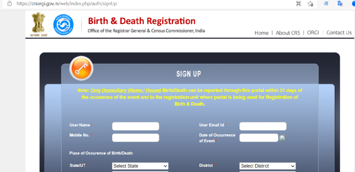 How to Apply Death Certificate Online: Download Death Certificate Online, death certificate onlineapplication, apply for death certificate, Important Documents for Death Certificate, apply Death Certificate