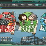 【艦これ】3つのキラ付けの仕方