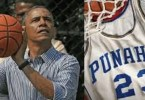 Barack Obama,son Maillot De Basket ,datant , Lycée Vendu,prix Fou