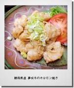 https://kitchendojinbar.wordpress.com/portfolio/beef-yumesaki/
