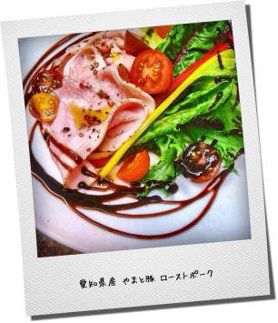 https://kitchendojinbar.wordpress.com/portfolio/pork-yamato/