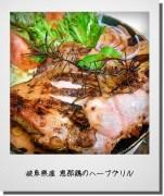 https://kitchendojinbar.wordpress.com/portfolio/chicken-enadori/