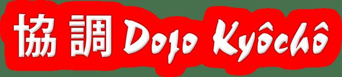 Dojo Kyôchô logo