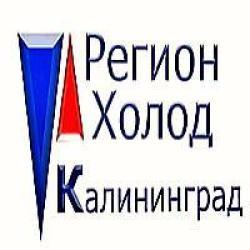 holod-1 | Поставка и монтаж холодильных камер в Калининграде