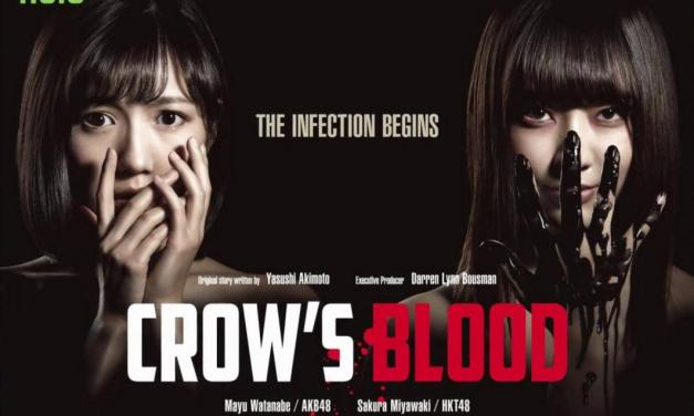 Crow's Blood, a new horror drama featuring AKB48 members begins airing on Hulu Japan!