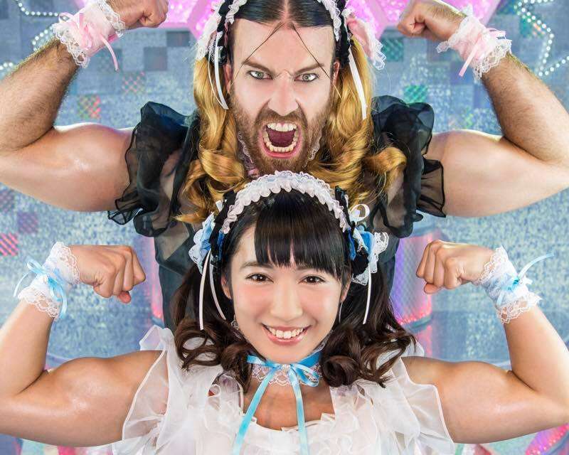 Ladybeard starts new group: Deadlift Lolita with Reika Saiki