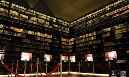 Japan's Largest Asian Studies Library Welcomes Cosplayers