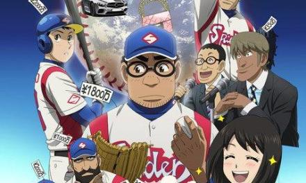 Pro Baseball Players Become Voice Actors for Gurazeni Anime