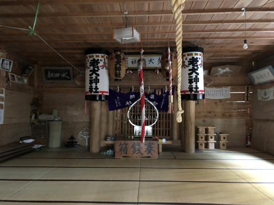 【会認定】老犬神社(ろうけんじんじゃ)